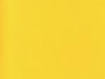 Жёлтый супермат