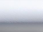 Белый бархат +145 грн