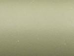 Сірий пісок +337 грн