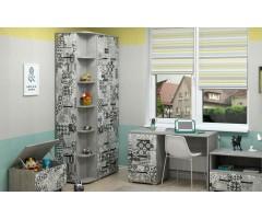 Модульная комната Арт Фьюжн вариант 2 набор из 5 предметов
